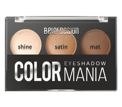 """Палетка теней для век """"Color mania"""" тон: 36 (10713844)"""
