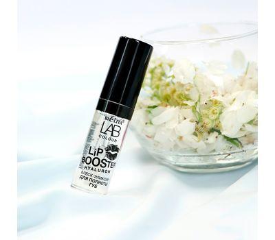 """Блеск-эликсир для полноты губ """"Hyaluron Lip Booster"""" тон: прозрачный (10324407)"""