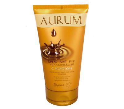 """Крем для рук """"Aurum. Увлажняющий"""" (150 г) (10611021)"""
